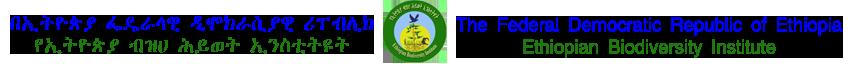 Ethiopian Biodiversity Institute – EBI
